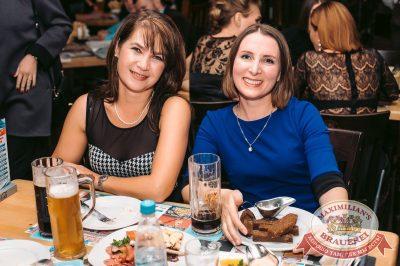 «Октоберфест-2017»: открытие. Выбор пивной столицы, 15 сентября 2017 - Ресторан «Максимилианс» Тюмень - 47