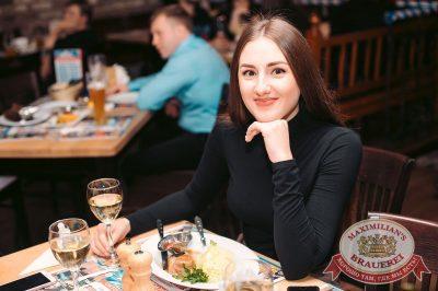 «Октоберфест-2017»: открытие. Выбор пивной столицы, 15 сентября 2017 - Ресторан «Максимилианс» Тюмень - 50