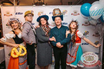 «Октоберфест-2017»: открытие. Выбор пивной столицы, 15 сентября 2017 - Ресторан «Максимилианс» Тюмень - 6