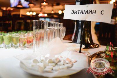 Оздоровительные вечеринки в «Максимилианс», 2 января 2015 - Ресторан «Максимилианс» Тюмень - 01