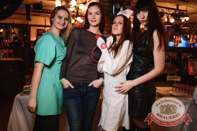 Оздоровительные вечеринки в «Максимилианс», 2 января 2015 - Ресторан «Максимилианс» Тюмень - 08