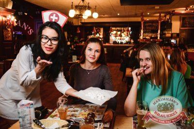 Оздоровительные вечеринки в «Максимилианс», 2 января 2015 - Ресторан «Максимилианс» Тюмень - 09
