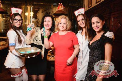 Оздоровительные вечеринки в «Максимилианс», 2 января 2015 - Ресторан «Максимилианс» Тюмень - 10