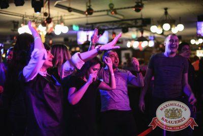 Оздоровительные вечеринки в «Максимилианс», 2 января 2015 - Ресторан «Максимилианс» Тюмень - 21