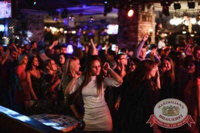 Оздоровительные вечеринки в «Максимилианс», 2 января 2015 - Ресторан «Максимилианс» Тюмень - 22