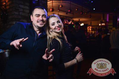 Оздоровительные вечеринки в «Максимилианс», 2 января 2015 - Ресторан «Максимилианс» Тюмень - 23