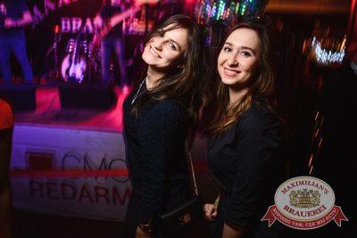 Оздоровительные вечеринки в «Максимилианс», 2 января 2015 - Ресторан «Максимилианс» Тюмень - 24