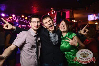 Оздоровительные вечеринки в «Максимилианс», 2 января 2015 - Ресторан «Максимилианс» Тюмень - 30