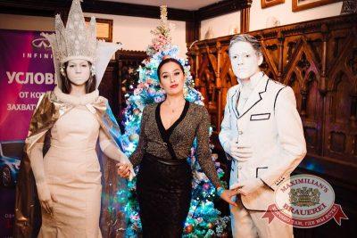 Письмо Деду Морозу: репетиция Нового года, 28 ноября 2015 - Ресторан «Максимилианс» Тюмень - 07