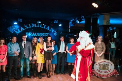 Письмо Деду Морозу: репетиция Нового года, 28 ноября 2015 - Ресторан «Максимилианс» Тюмень - 22