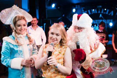 Письмо Деду Морозу: репетиция Нового года, 28 ноября 2015 - Ресторан «Максимилианс» Тюмень - 24