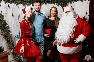 Письмо Деду Морозу: репетиция Нового года, 7 декабря 2019 - Ресторан «Максимилианс» Тюмень - 11