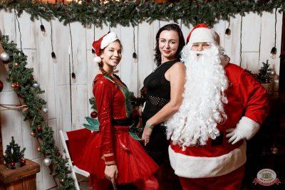 Письмо Деду Морозу: репетиция Нового года, 7 декабря 2019 - Ресторан «Максимилианс» Тюмень - 12
