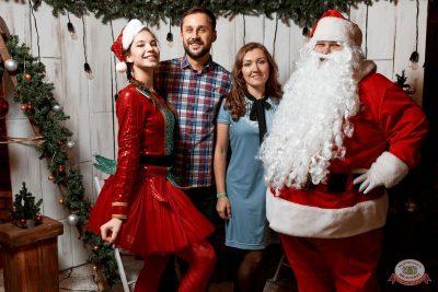 Письмо Деду Морозу: репетиция Нового года, 7 декабря 2019 - Ресторан «Максимилианс» Тюмень - 13