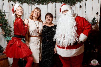 Письмо Деду Морозу: репетиция Нового года, 7 декабря 2019 - Ресторан «Максимилианс» Тюмень - 14
