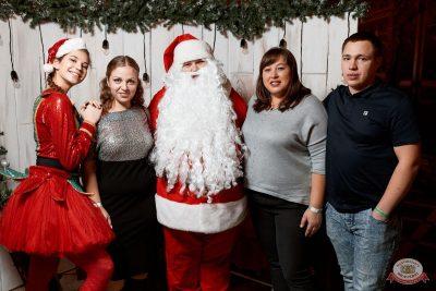 Письмо Деду Морозу: репетиция Нового года, 7 декабря 2019 - Ресторан «Максимилианс» Тюмень - 15
