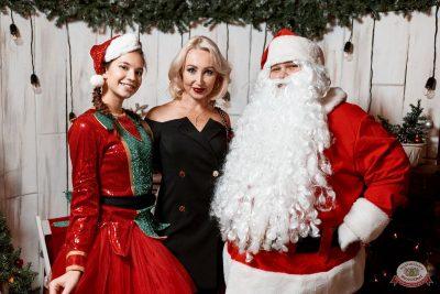 Письмо Деду Морозу: репетиция Нового года, 7 декабря 2019 - Ресторан «Максимилианс» Тюмень - 18