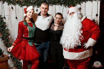 Письмо Деду Морозу: репетиция Нового года, 7 декабря 2019 - Ресторан «Максимилианс» Тюмень - 19
