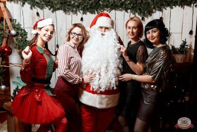 Письмо Деду Морозу: репетиция Нового года, 7 декабря 2019 - Ресторан «Максимилианс» Тюмень - 2