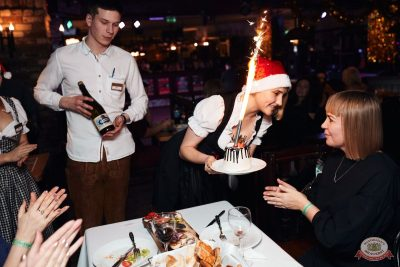 Письмо Деду Морозу: репетиция Нового года, 7 декабря 2019 - Ресторан «Максимилианс» Тюмень - 29