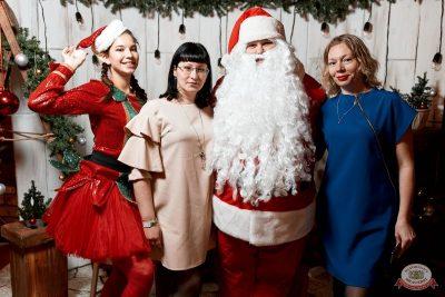 Письмо Деду Морозу: репетиция Нового года, 7 декабря 2019 - Ресторан «Максимилианс» Тюмень - 3
