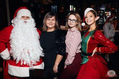 Письмо Деду Морозу: репетиция Нового года, 7 декабря 2019 - Ресторан «Максимилианс» Тюмень - 31