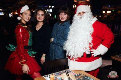 Письмо Деду Морозу: репетиция Нового года, 7 декабря 2019 - Ресторан «Максимилианс» Тюмень - 32
