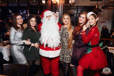 Письмо Деду Морозу: репетиция Нового года, 7 декабря 2019 - Ресторан «Максимилианс» Тюмень - 34