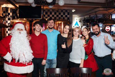 Письмо Деду Морозу: репетиция Нового года, 7 декабря 2019 - Ресторан «Максимилианс» Тюмень - 36