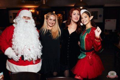 Письмо Деду Морозу: репетиция Нового года, 7 декабря 2019 - Ресторан «Максимилианс» Тюмень - 39