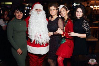 Письмо Деду Морозу: репетиция Нового года, 7 декабря 2019 - Ресторан «Максимилианс» Тюмень - 42