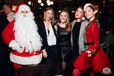 Письмо Деду Морозу: репетиция Нового года, 7 декабря 2019 - Ресторан «Максимилианс» Тюмень - 43