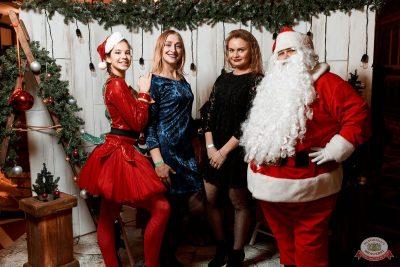 Письмо Деду Морозу: репетиция Нового года, 7 декабря 2019 - Ресторан «Максимилианс» Тюмень - 9