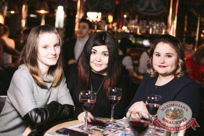 Группа «Пицца», 16 февраля 2017 - Ресторан «Максимилианс» Тюмень - 33