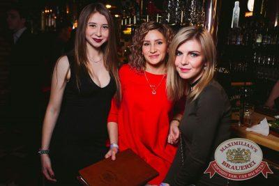 Группа «Пицца», 16 февраля 2017 - Ресторан «Максимилианс» Тюмень - 42