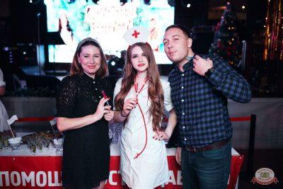 Похмельные вечеринки, 2 января 2020 - Ресторан «Максимилианс» Тюмень - 1
