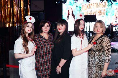 Похмельные вечеринки, 2 января 2020 - Ресторан «Максимилианс» Тюмень - 10