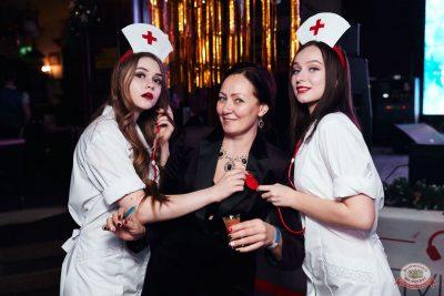 Похмельные вечеринки, 2 января 2020 - Ресторан «Максимилианс» Тюмень - 12