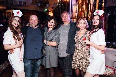 Похмельные вечеринки, 2 января 2020 - Ресторан «Максимилианс» Тюмень - 13