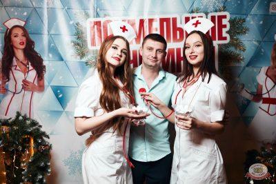 Похмельные вечеринки, 2 января 2020 - Ресторан «Максимилианс» Тюмень - 15