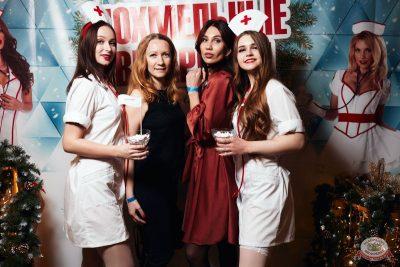 Похмельные вечеринки, 2 января 2020 - Ресторан «Максимилианс» Тюмень - 17
