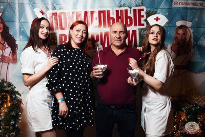 Похмельные вечеринки, 2 января 2020 - Ресторан «Максимилианс» Тюмень - 18