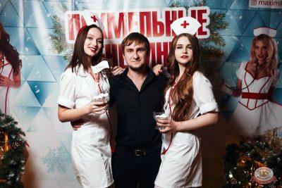 Похмельные вечеринки, 2 января 2020 - Ресторан «Максимилианс» Тюмень - 19