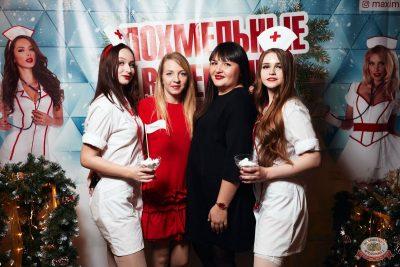 Похмельные вечеринки, 2 января 2020 - Ресторан «Максимилианс» Тюмень - 20