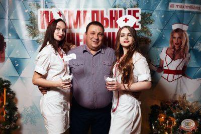 Похмельные вечеринки, 2 января 2020 - Ресторан «Максимилианс» Тюмень - 22
