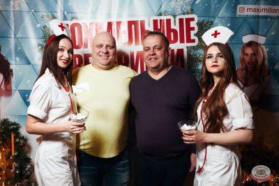 Похмельные вечеринки, 2 января 2020 - Ресторан «Максимилианс» Тюмень - 24