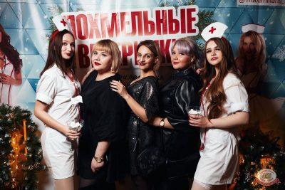 Похмельные вечеринки, 2 января 2020 - Ресторан «Максимилианс» Тюмень - 25