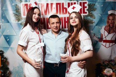 Похмельные вечеринки, 2 января 2020 - Ресторан «Максимилианс» Тюмень - 26