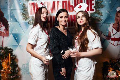 Похмельные вечеринки, 2 января 2020 - Ресторан «Максимилианс» Тюмень - 27