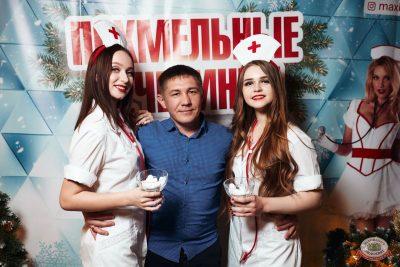 Похмельные вечеринки, 2 января 2020 - Ресторан «Максимилианс» Тюмень - 29